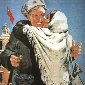 Po okupacji niemieckiej sowieckie wyzwolenie mogło wydawać się zbawieniem.