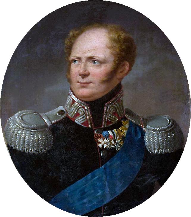 """Aleksander I Romanow niedoszły """"protektor Słowiańszczyzny i Wschodu"""""""