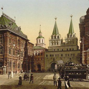 Brama Zmartwychwstania, część murów Kitaj-goroda, prowadząca na Plac Czerwony na XIX-wiecznej pocztówce.