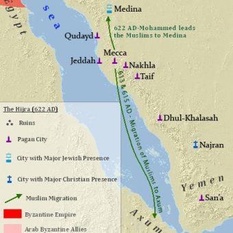 Islam pojawił się w Etiopii w 615 roku wraz z Muzułmanami uciekającymi przed prześladowaniami.