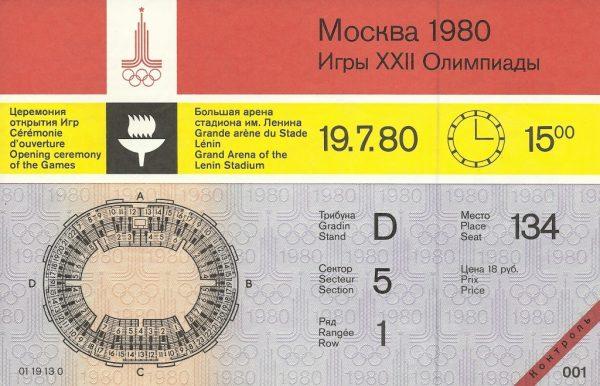 A oto i niewykorzystany bilet na ceremonię otwarcia Igrzysk Olimpijskich w Moskwie w roku 1980.