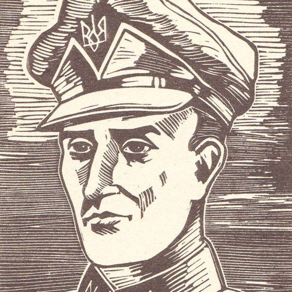 Portret Generała Szuchewicza autorstwa Nila Chasewicza.