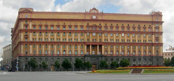Tak słynne więzienie Łubianka w Moskwie wygląda dziś. Obecnie znajduje się tam siedziba FSB (Federalnej Służby Bezpieczeństwa).