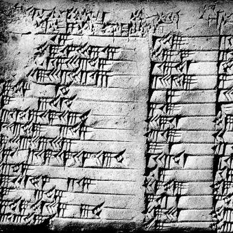 Fragment tabliczki Plimpton 322.