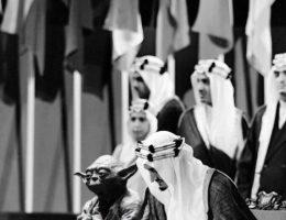 Dzieło saudyjskiego artysty ukazujące razem dwie wielkie postacie - Mistrza Yodę i króla Fajsala. Abdullah Al Shehri nie spodziewał się, że przez przypadek trafi ono do podręczników.