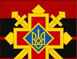 Złoty krzyż zasługo UPA. Już samo wymówienie nazwy tej ukraińskiej formacji budzi w wielu agresję.