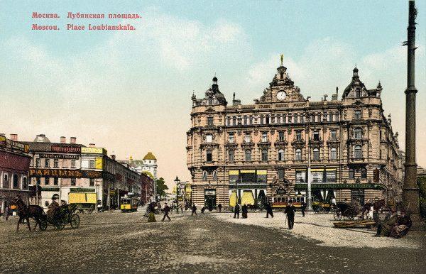 """""""Bomba"""" wraz z dwojgiem podkomendnych trafił na moskiewską Łubiankę. Tak ten (później) złowrogi gmach wyglądał na pocztówce z ok. 1910 roku."""