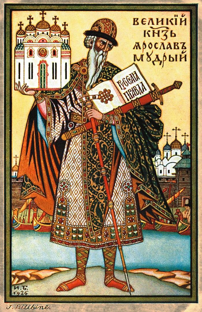 Bolesław Chrobry proponował Jarosławowi Mądremu pokój, jednak ten propozycję odrzucił, skazując tym samym swoją siostrę Przedsławę na hańbę. Gdy polski władca zdobył Kijów, nie miał dla niej litości...