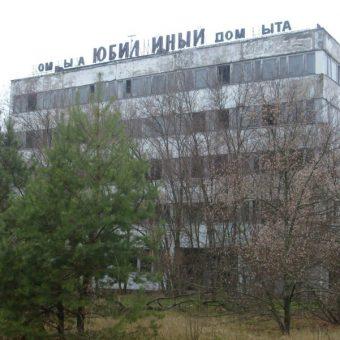 Chociaż o Czarnobylu mówi się przede wszystkim w kontekście wybuchu reaktora, to ukraińskie miasto miało swoją historię na długo przed tym.