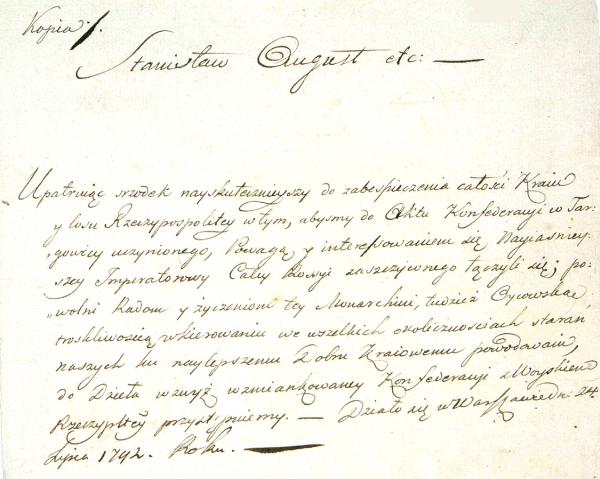 Akt przystąpienia Stanisława Augusta Poniatowskiego do konfederacji targowickiej