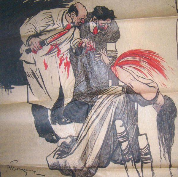 Bestialstwo Armii Czerwonej w czasach leninowskich przechodziło pojęcie. Fragment karykatury z 1918 roku, przedstawiającej Lenina i Trockiego podczas zarzynania wolnej Rosji.