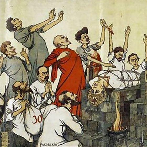 Karykatura z 1919 roku, przedstawiająca Lenina i jego współpracowników jako katów internacjonalizmu.