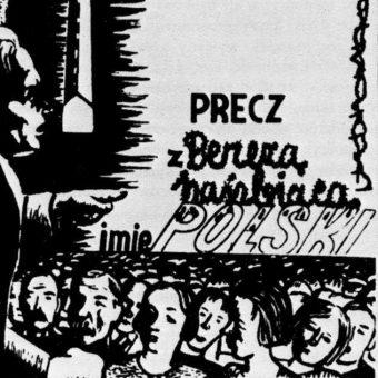 Fragment pocztówki piętnującej powstanie obozu w Berezie, wydanej przez Międzynarodową Organizację Pomocy Rewolucjonistom.