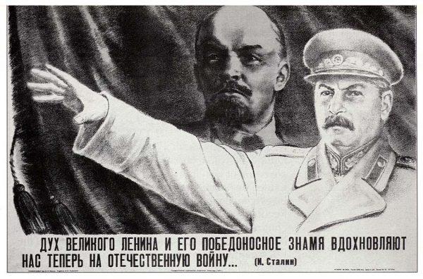 Czyżby świat zapomniał o zbrodniach Lenina z powodu... zbrodni Stalina?