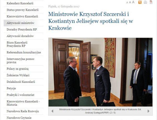 Krzysztof Szczerski podczas piątkowych rozmów z Konstiantinem Jelisejewem. Screen z oficjalnej strony Kancelarii Prezydenta RP.