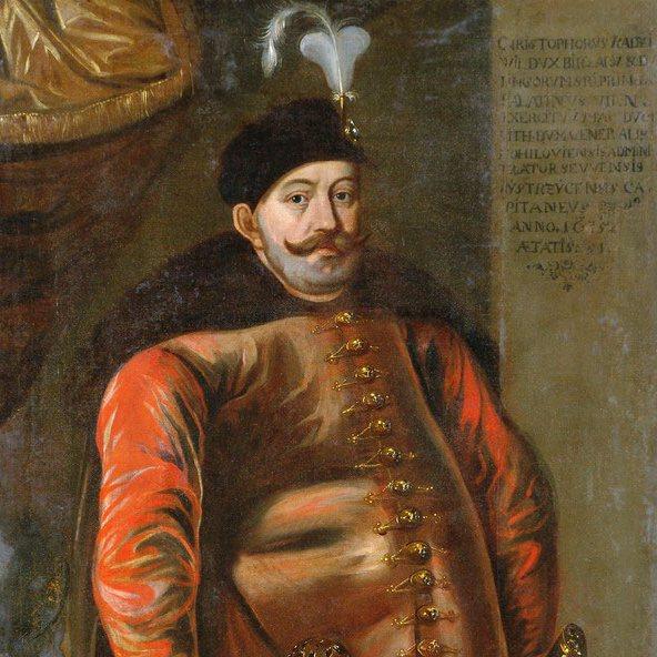 XVII-wieczny portret Krzysztofa Radziwiłła.