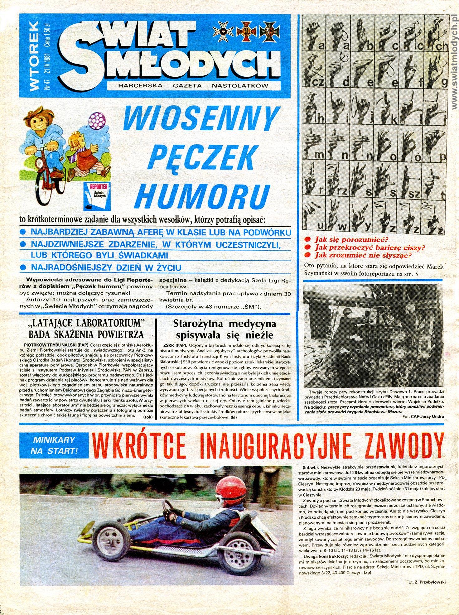 """Polska młodzież w latach 80-tych musiała zadowolić się głównie plakatami z takich oto pism. Na ilustracji strona tytułowa """"Świata Młodych"""" z 1981 roku, nr 47."""