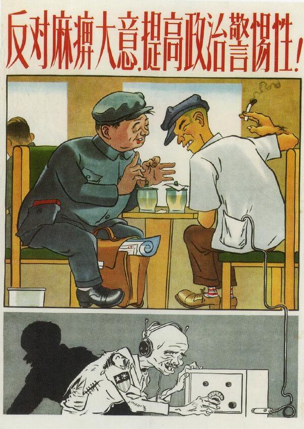 Także komunistyczne Chiny obawiały się zbyt długich języków własnych obywateli. Chiński plakat propagandowy z 1955 roku (fot. domena publiczna).