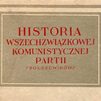 Fragment okładki słynnej książeczki. (fot. domena publiczna)