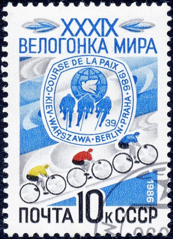 Radziecki znaczek pocztow z 1985 roku (fot. domena publiczna).