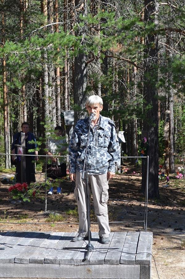 Jurij Dimitrijew (fot. Visem, lic. CCA-SA 3.0)
