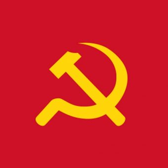 Sierp i młot. Symbol komunistyczny. (fot. domena publiczna)