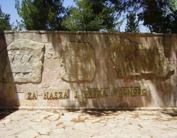 Za naszą i Waszą wolność. Pomnik w Jerozolimie upamiętniający Żydów poległych w Wojsku Polskim podczas II wojny światowej.