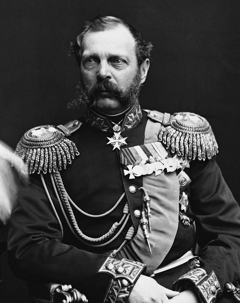 W 1876 roku car Aleksander II wydał tak zwany ukaz emski. zakazujący używania nazwy Ukraina.