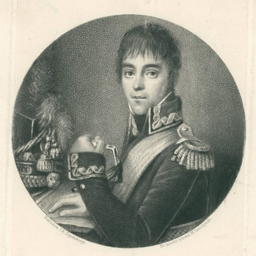 Antoni Amilkar Kosiński, jeden ze współtwórców Legionów Polskich we Włoszech