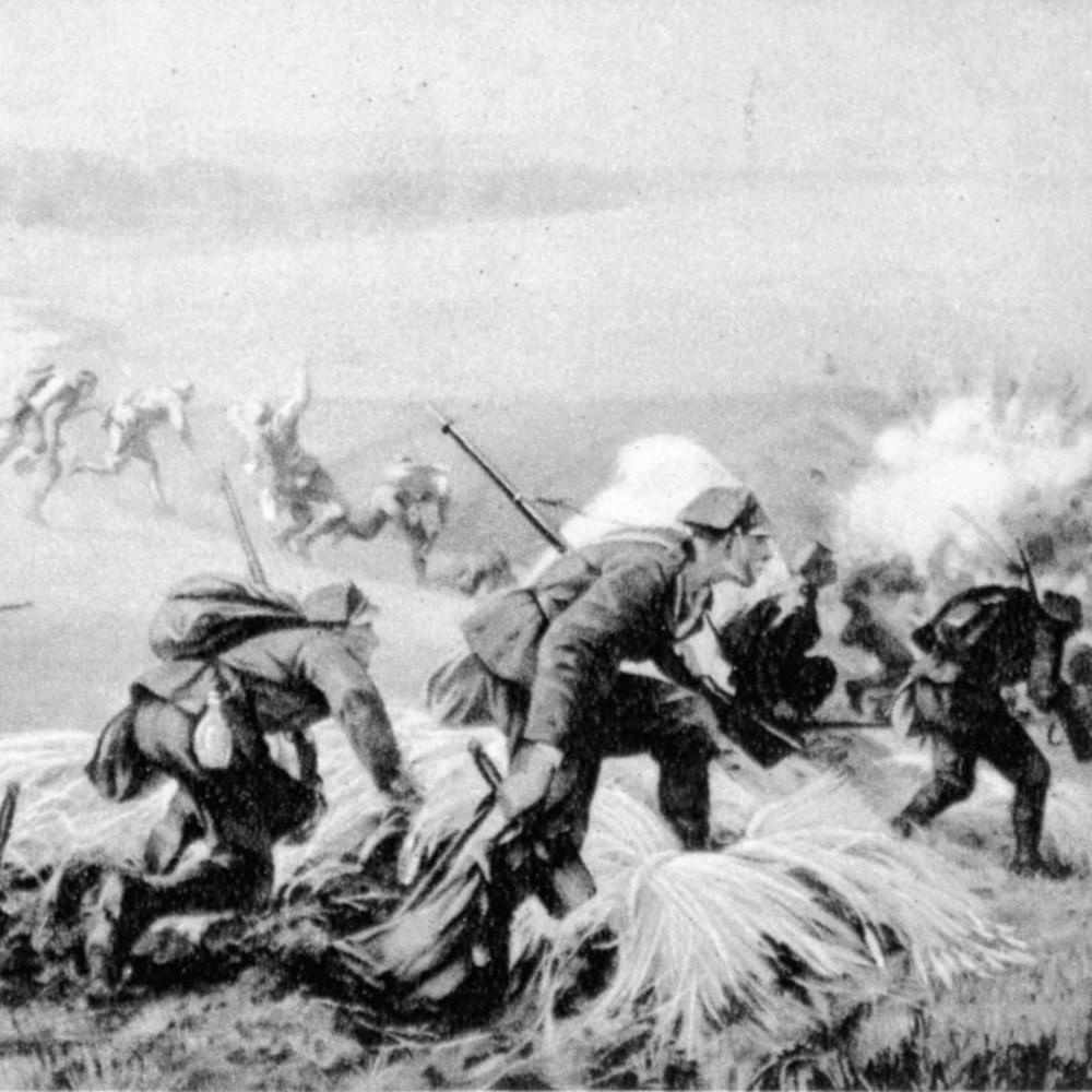 """Atak """"Czwartaków"""" pod Jastkowem 31 lipca 1915"""