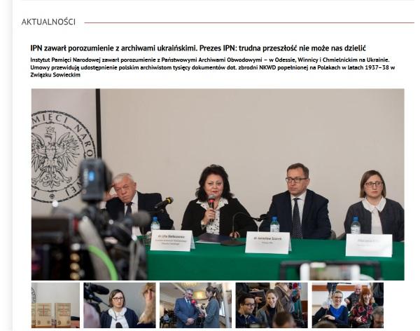Konferencja zorganizowana z okazji podpisania umowy o współpracy (screen z serwisu ipn.gov.pl)