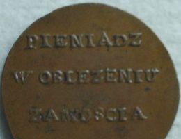 Moneta sześciogroszowa bita w Zamościu podczas oblężenia