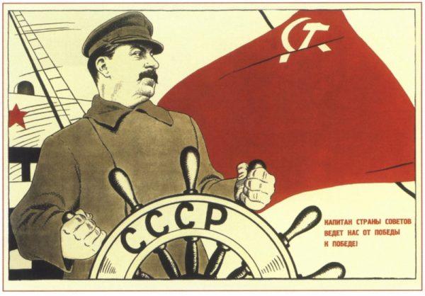Stalin uważał się za wodza nieomylnego. Za jego ślepotę zapłacili życiem obywatele Związku Radzieckiego. Na ilustracji radziecki plakat propagandowy z czasów II wojny światowej.