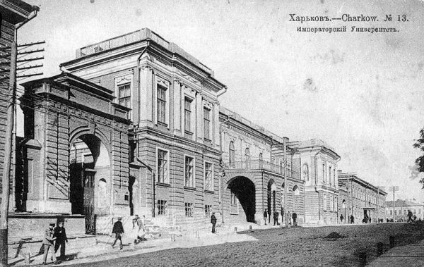 W 1885 roku Piłsudski ukończył wileńskie gimnazjum i zapisał się na studia na Uniwersytecie w Charkowie.