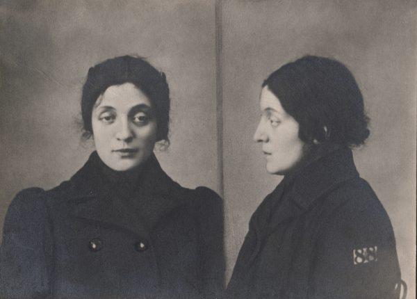 Aleksandra Piłsudska (a wówczas Szczerbińska) na fotografii policyjnej
