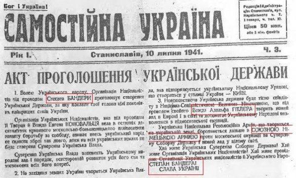 """Jedna z wersji """"Aktu proklamacji państwa ukraińskiego"""" podpisana przez Stepana Banderę."""
