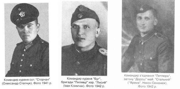 Oficerowie UPA (Ukraińskiej Powstańczej Armii): Aleksander Stepczuk, Iwan Klimczak oraz Nikon Semeniuk w służbie niemieckiej w latach 1941–1942.