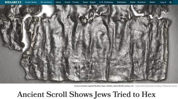 Haaretz pokazuje przekleństwo już po rozwinięciu zwoju (screen z serwisu Haaretz.com)