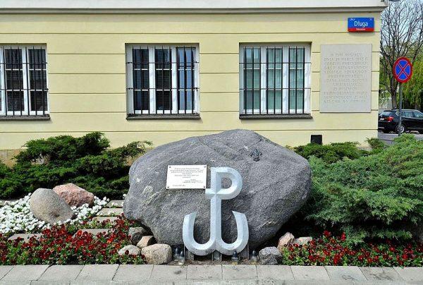 Akcję upamiętnia kamień i tablica pamiątkowa znajdująca się przy gmachu Arsenału.