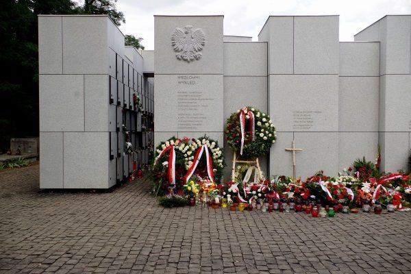 Panteon – Mauzoleum Wyklętych-Niezłomnych na Cmentarzu Wojskowym na Powązkach w Warszawie (fot. Mateusz Opasiński, lic. CC BY-SA 4.0)