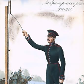 Rakietnik armii Imperium Rosyjskiego z XIX wieku.