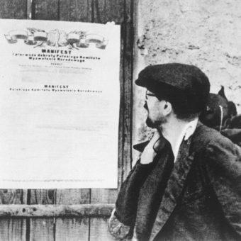 Manifest, ogłoszony z datą 22 lipca, choć rzekomo powstały w Chełmie, w rzeczywistości powstał w Moskwie.