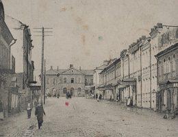 Ulica Rygska oraz stacja kolejowa w Dźwińsku. 1915 rok.