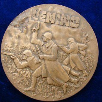 Medal wybity z okazji 40-lecia bitwy pod Lenino.