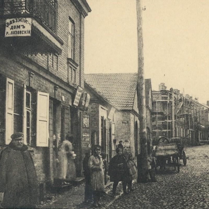 W trakcie wojny polsko-bolszewickiej Lida była aż trzykrotnie areną walk. Na zdjęcie fragment ulicy Kamińskiego, przed 1915 rokiem.
