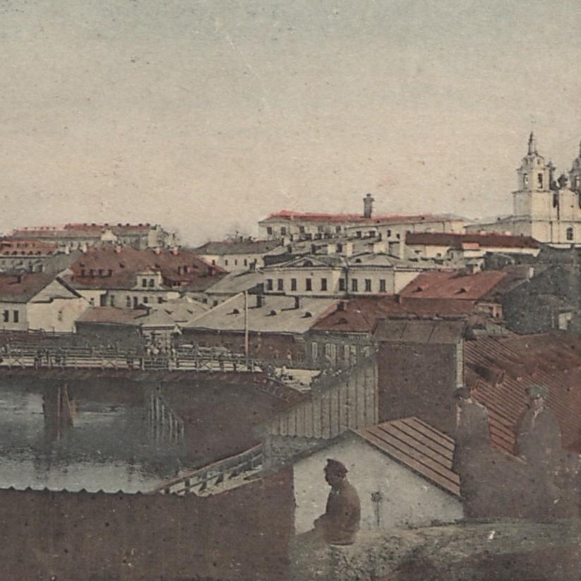 Mińsk Litewski. Fragment pocztówki z początków XX wieku.