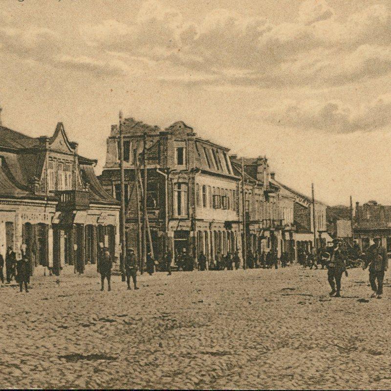 Fragment Placu 3 Maja w Pińsku. Zdjęcie z połowy lat 20.