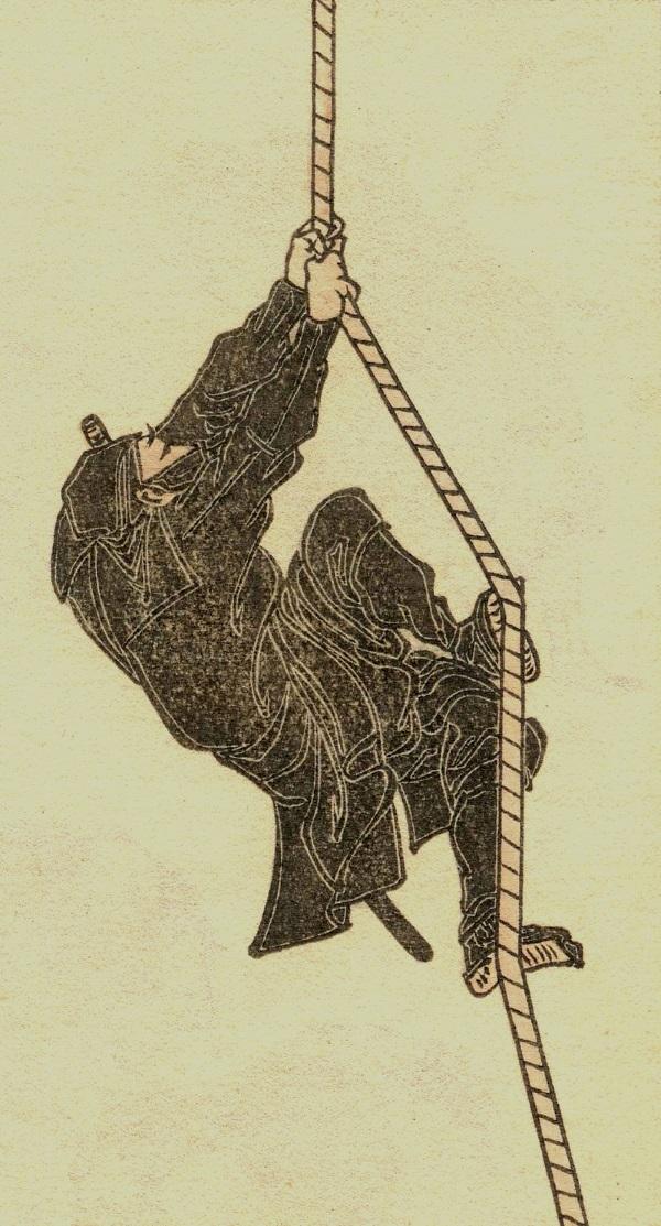 Przedstawienie ninja w mandze (fot. domena publiczna)