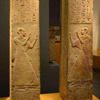 Filary znalezione w w grobowcu Ptahmesa (fot. AlexanderVanLoon, lic. CC BY-SA 4.0)