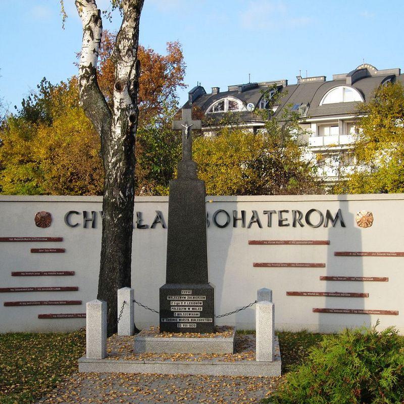 Pomnik poświęcony poległym żołnierzom 1 Pułku Piechoty Legionów podczas bitwy białostockiej.